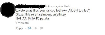 sxolia4
