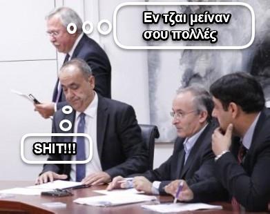 vergas_xasikos1